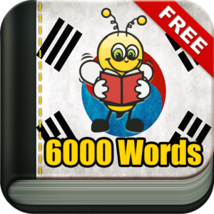 Learn Korean – 6000 Words – FunEasyLearn v5.7.2 (Premium)