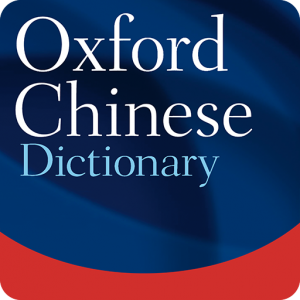 Oxford Chinese Dictionary v10.0.411 (Premium Mod)