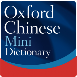Oxford Chinese Mini Dictionary v8.0.250 (Premium)