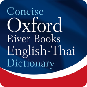 Oxford English Thai Dictionary v10.0.409 (Premium)
