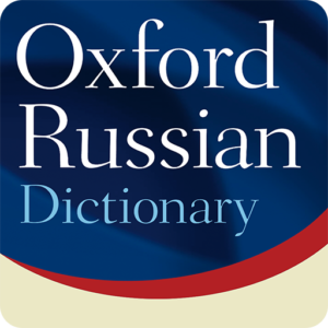 Oxford Russian Dictionary v11.4.602 (Premium + Mod)