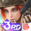 RULES OF SURVIVAL v1.610377.510100 (Last Update)